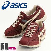アシックス【asics】レディースハダシウォーカー725WTDW7251510シューズ靴スニーカーウォーキングランニングスポーツ運動ウィメンズ婦人