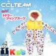 《送料無料》【CCL TEAM】トドラー ベビー スキー ジャンプ スーツ 3652840 1511 ガールズ 女児 スキーウェア ワンピース つなぎ 雪遊び キッズ ジュニア 子ども