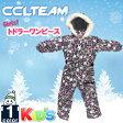 《送料無料》【CCL TEAM】キッズ トドラー スキー ワンピース 3655400 1511 ウインタースポーツ つなぎ 雪 冬 スポーツ 運動 旅行 ジュニア 子供 子ども