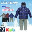 《送料無料》【CCL TEAM】ジュニア スキー スーツ 3755720 1511 セットアップ スキーウェア ウインタースポーツ 男児 女児 ボーイズ ガールズ キッズ 子供 子ども
