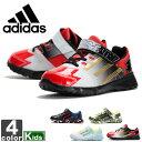 アディダス【adidas】2016年秋冬 ジュニア アディダス ファイト EL3 K S32005 BB5370 BB5371 BB5372 1608 adidasfaito 靴 シューズ スニーカー 運動 マジックテープ スポーツ キッズ 子供 子ども
