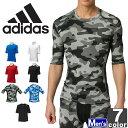アディダス【adidas】メンズ テックフィット ベース グラフィック 半袖 シャツ BCI84 1709
