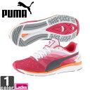 《送料無料》プーマ【PUMA】レディース スピード 300 RS イグナイト V3 188964 1605 靴 シューズ スニーカー 運動 ジョギング ウォーキ...