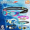 スピード【SPEEDO】 エリート ゴーグル ミラー SD92G53 1606 水泳 競泳 プール