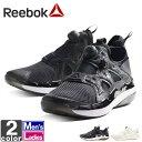 《送料無料》リーボック【Reebok】2016年秋冬 メンズ レディース カーディオ ポンプ フュージョン 2.0 AQ9913 AQ9916 1608 靴 シ...