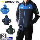 ■DIADORのジャケット! HDY 吸汗 速乾 ルームウェア