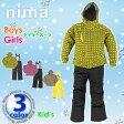 ■ニーマ【nima】ジュニア スキースーツ NJ-155 1609 ジャケット ズボン スキーウェア ウインタースポーツ セットアップ ユニセックス キッズ 子供 子ども