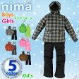 ■ニーマ【nima】ジュニア スキースーツ NJ-165 1609 ジャケット ズボン スキーウェア ウインタースポーツ セットアップ ユニセックス チェック柄 キッズ 子供 子ども