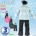 10月末より順次出荷■ニーマ【nima】ジュニア スキースーツ NJ-170 1609 ジャケット ズボン スキーウェア ウインタースポーツ セットアップ ユニセックス キッズ 子供 子ども0923_flash