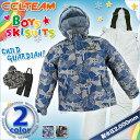 ■【CCL TEAM】ジュニア ボーイズ スキー スーツ 3756380 1611 ゲレンデ ジャケ