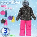 ■【CCL TEAM】ジュニア ガールズ スキー スーツ 3758060 1611 ゲレンデ ジャケット パンツ セットアップ スキーウェア ウインタースポーツ 女児 レジャー 通勤 通学 キッズ 子供 子ども