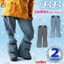 ■ビービー【BB】レディース ボード パンツ BB-2460 1610 スノーボード ウインタースポーツ 耐水 保温 防寒 ゲレンデ ボトム ウィメンズ 婦人