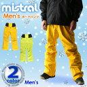 ■ミストラル【mistral】メンズ ボード パンツ MB-6009 1610 スノーボード スノボ ボトム ズボン ウインタースポーツ ゲレンデ スポーツ 運動 紳士 男性