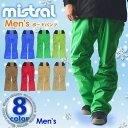 ■ミストラル【mistral】メンズ ボード パンツ NI-1501 1610 スノーボード スノボ ボトム ズボン ウインタースポーツ ゲレンデ スポーツ 運動 紳士 男性