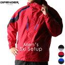 ■《送料無料》ディフェンダー【DIFENDER】メンズ スキー スーツ 上下セット WS-3522 1610 セットアップ スキーウェア ウインター ジャケット...