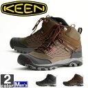 《送料無料》キーン【KEEN】メンズ サルツマン ウォータープルーフ ミッド 1013285 1013286 1611 靴 シューズ スニーカー ブーツ トレッ...