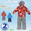 ■【CCL TEAM】ボーイズ トドラー スキー スーツ 3657500 1611 ゲレンデ ジャケット パンツ セットアップ スキーウェア ウインタースポーツ...