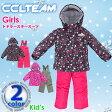 ■【CCL TEAM】ジュニア ガールズ トドラー スキー スーツ 3657520 1611 ゲレンデ ジャケット パンツ セットアップ スキーウェア ウインタースポーツ 女児 女の子 通勤 通学 キッズ 子供 子ども