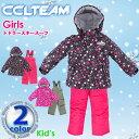 ■【CCL TEAM】ジュニア ガールズ トドラー スキー スーツ 3657520 1611 ゲレンデ ジャケット パンツ セットアップ スキーウェア ウインタ...