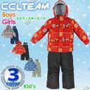 ■【CCL TEAM】トドラー スキー スーツ 3657660 1611 セットアップ スキーウェア