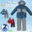 ■【CCL TEAM】トドラー スキー スーツ 3657680 1611 セットアップ スキーウェア ウインタースポーツ 男児 ボーイズ 通学 通園 キッズ 子供 子ども