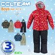 ■【CCL TEAM】ジュニア ボーイズ スキー スーツ 3757740 1611 ゲレンデ ジャケット パンツ セットアップ スキーウェア ウインタースポーツ 男児 レジャー 通勤 通学 キッズ 子供 子ども