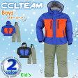 ■【CCL TEAM】ジュニア ボーイズ スキー スーツ 3757800 1611 ゲレンデ ジャケット パンツ セットアップ スキーウェア ウインタースポーツ 男児 レジャー 通勤 通学 キッズ 子供 子ども