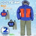 ■【CCL TEAM】ジュニア ボーイズ スキー スーツ 3757800 1611 ゲレンデ ジャケ
