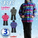 《送料無料》■ビービー【BB】レディース スキー スーツ 上下セット WS-3552 1611 防寒 セットアップ スキーウェア ウインター ジャケット パンツ...
