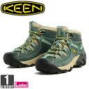 《送料無料》キーン【KEEN】 レディース ターギー 2 ミッド ウォータープルーフ 1012247 1612 スニーカー アウトドア キャンプ レジャー 靴 ...