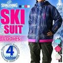 《送料無料》■スポルディング【SPALDING】レディース スキー スーツ 15SPL6644 1701 上下セット セットアップ スキーウェア ウインタースポ...
