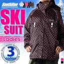 ■《送料無料》サウスライン【South Line】レディース スキー スーツ SLL6651 1612 上下セット セットアップ スキーウェア ウインター ジャ...