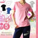 プーマ【PUMA】 レディース エッセンシャル 半袖 Tシャツ 593205 1706 ドライセル Drycell