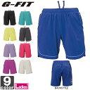 ジーフィット【G-FIT】レディース ハーフパンツ GF-N283PP 1706 半ズボン スポーツ トレー