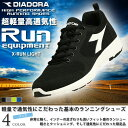 《送料無料》ディアドラ  メンズ X-RUN LIGHT Limited Edition リミテッド エディション 限定 172478 1708 ランニング シューズ スニーカー 靴 ジョギング マラソン トレーニング 運動 フィットネス 紳士 男性