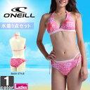 オニール【O'NEILL】レディーススイムスーツ3点セット6648011708セパレーツビキニセパレート海水浴プール海川アウトドアスイムウェアTバックウィメンズ婦人
