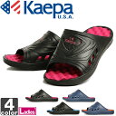 ケイパ【Kaepa】レディース EVA サンダル KPL1130 1707 スリッパ カジュアル シャワーサンダル 健康サンダル 軽量 ベランダ 海 プール スポーツ ウィメンズ 婦人