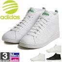 アディダス【adidas】メンズ レディース バルクリーン 2 ミッド BB9894 BB9895 BB9896 170...