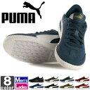 プーマ【PUMA】 メンズ レディース アストロ カップ 3...