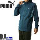 プーマ【PUMA】メンズ フーデッド ジャケット 838835 1711 トップス 上着 パーカー フード ドライセル 吸汗 速乾 UV30+ スポーツ 運動 紳士 男性