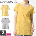 ダンスキン【DANSKIN】レディース チュニック T DB77164 1712 Tシャツ 半袖 トップス ウェ