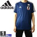 アディダス【adidas】 メンズJFA ホーム レプリカ Tシャツ DTQ75 1803 サッカー