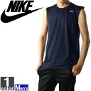 ナイキ【NIKE】メンズ ドライフィット レジェンド スリーブレス Tシャツ 718836 1807 DRI-FIT シャツ ランニング トレーニング スポー..