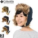 コロンビア【Columbia】 ウィンター チャレンジャー トラッパー ハット CU0072 1809 ファー 裏起毛 中綿 防寒 ウインタースポーツ スキー 保温 フード ボア 帽子