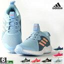 アディダス【adidas】2019年春夏 ジュニア キッズ シューズ フォルタラン エックス 2 K D96948 D96949 1901 スニーカー 靴 カジュアル スポーツ 通学 運動靴 ジョギング ランニング ランニングシューズ