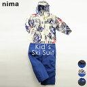 スキーウェア ニーマ nima ジュニア キッズ JR-8051 スキースーツ 上下セット 2009 防寒 ウインター ジャケット パンツ ゲレンデ 防水 セットアップ トドラー