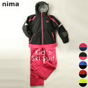 スキーウェア ニーマ nima ジュニア キッズ JR-8007 スキースーツ 上下セット 2010 キッズスキー ジャケット パンツ セットアップ ウィンタースポーツ スキー服