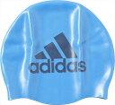 adidas (アディダス) シリコン パフォーマンスロゴキャップ BEB21 AJ8653 1705 メンズ レディース 男女兼用 スイムキャップ 水泳 帽子