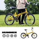 《送料無料》ハマー【HUMMER】 折り畳み自転車 20イン...
