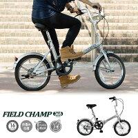《送料無料》フィールド チャンプ【FIELD CHAMP】 折り畳み自転車 16インチ FDB16 No.72750 1711 ハンドル差込式 折り畳み 二重ロック 収納 組み立て 通勤 通学 自転車 バイク 【メンズ】【レディース】の画像